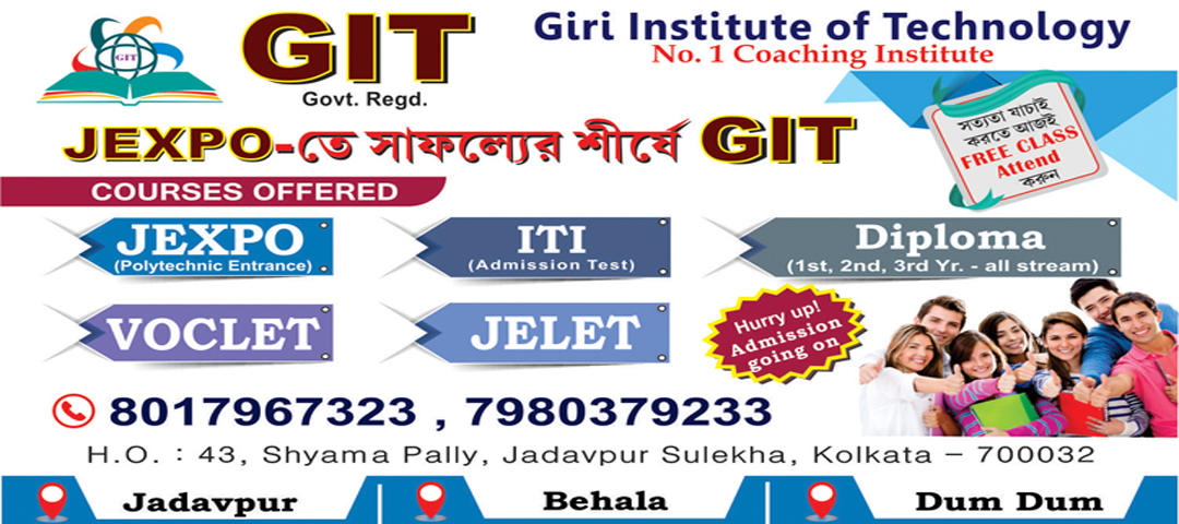 Best JEXPO Coaching Centre in Kolkata